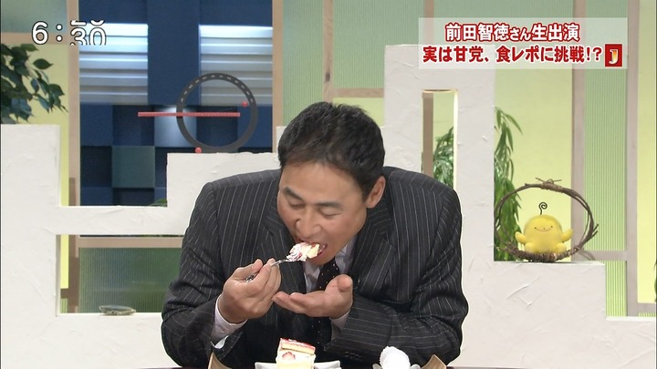 前田広島HOME2013121709