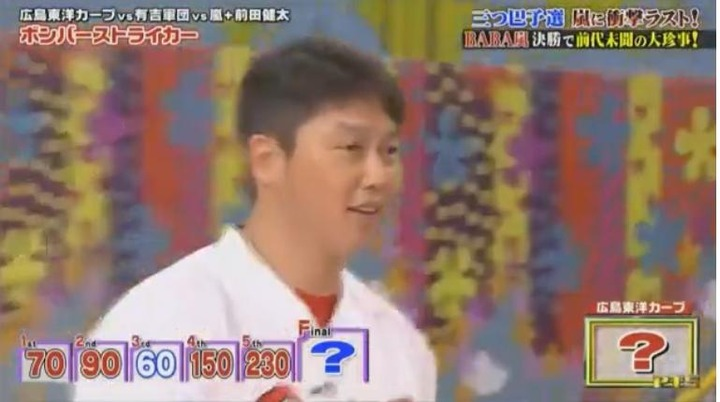 20180103VS嵐SP789
