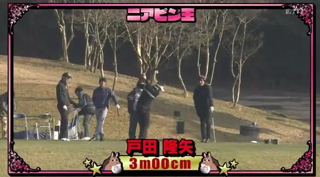 カープ選手会ゴルフ2014081