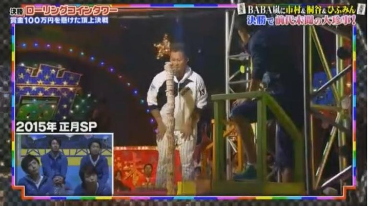 20180103VS嵐SP875