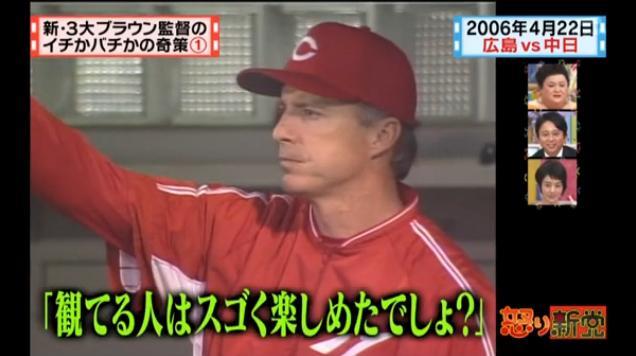 20130724怒り新党063