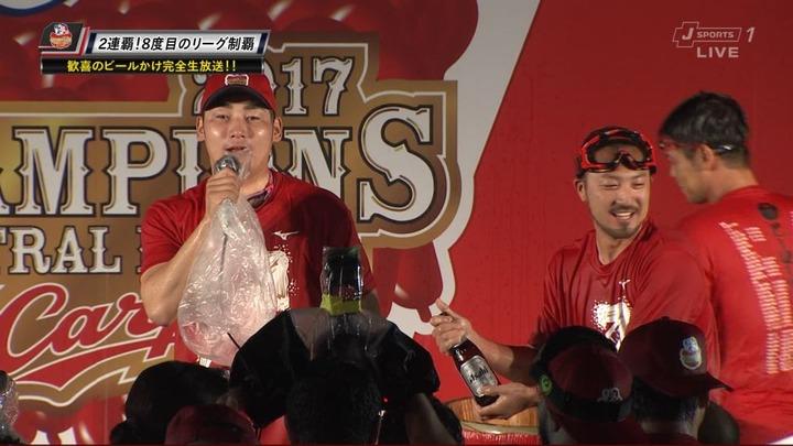 2017カープビールかけ233