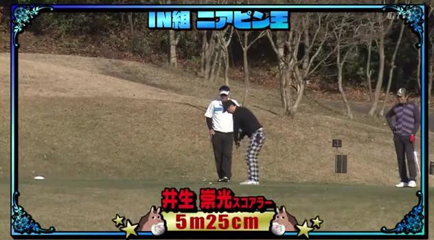 カープ選手会ゴルフ2014083