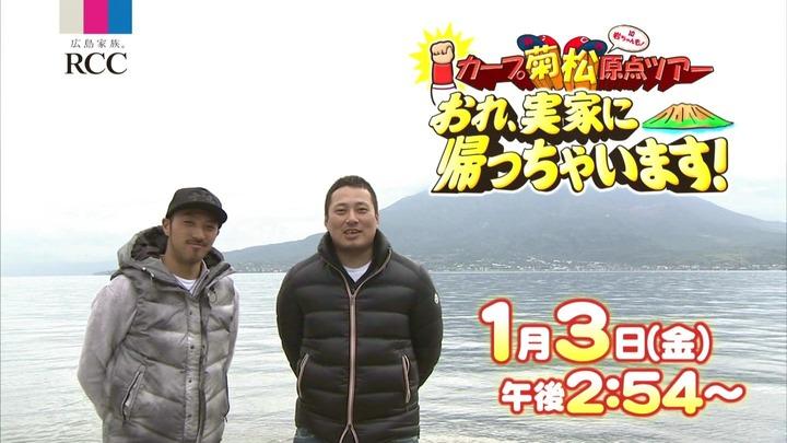 CM菊松原点ツアー004