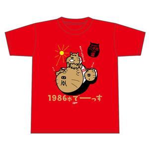 新井Tシャツ2000本安打カウントダウン35