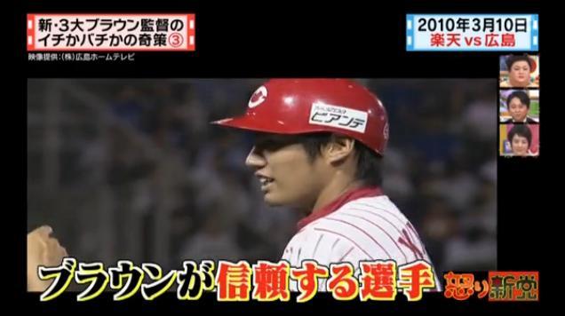 20130724怒り新党134