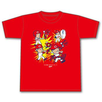 サヨナラ勝利Tシャツ諦めん℃ォ~!!!1