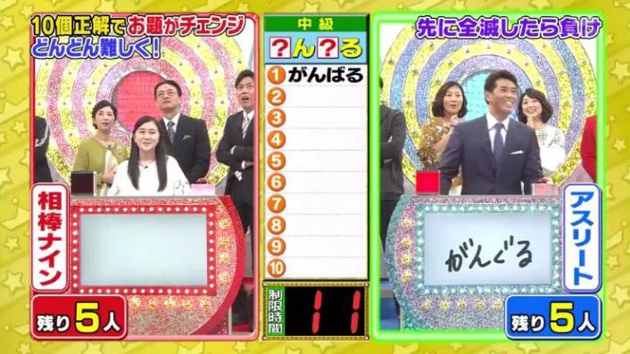 20170208ミラクル9前田&稲葉155