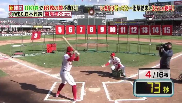20171202炎の体育会TV106