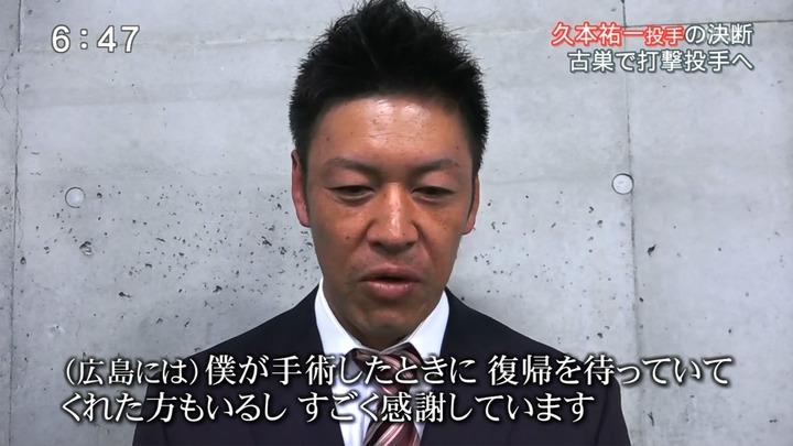 久本070