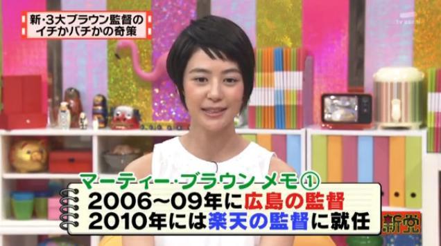 20130724怒り新党005