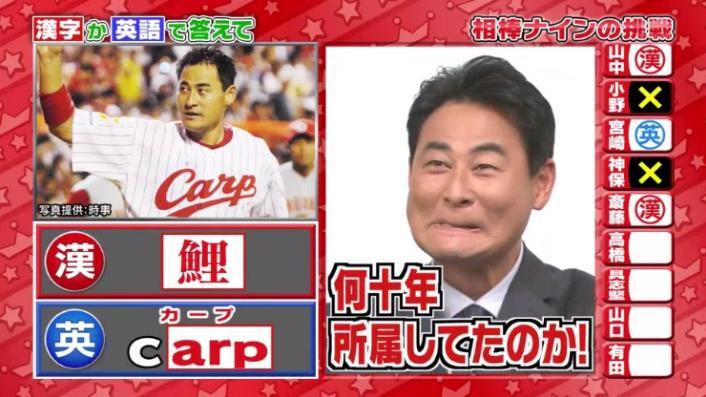 20170208ミラクル9前田&稲葉109