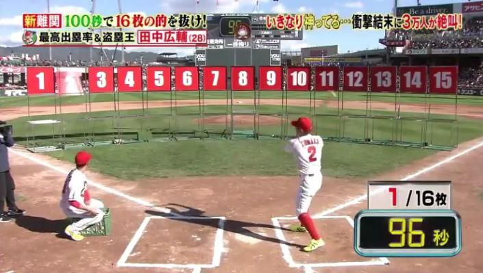20171202炎の体育会TV44