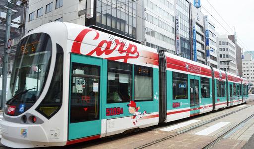 広島路面電車カープ