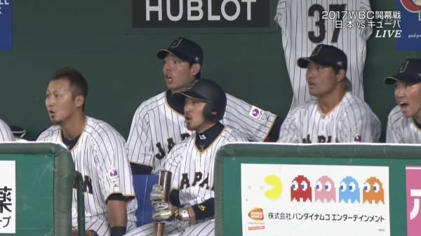 日本代表23