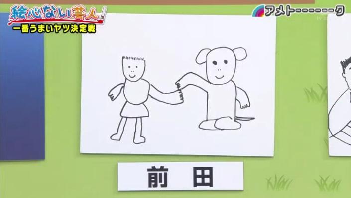 20190321アメトーーク絵心ない芸人113