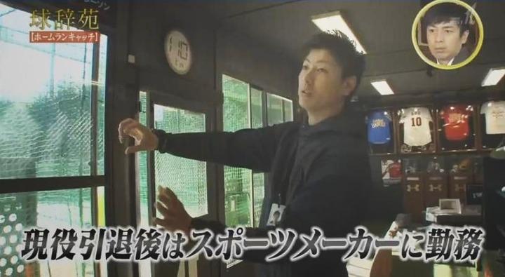 20170114球辞苑ホームランキャッチ91