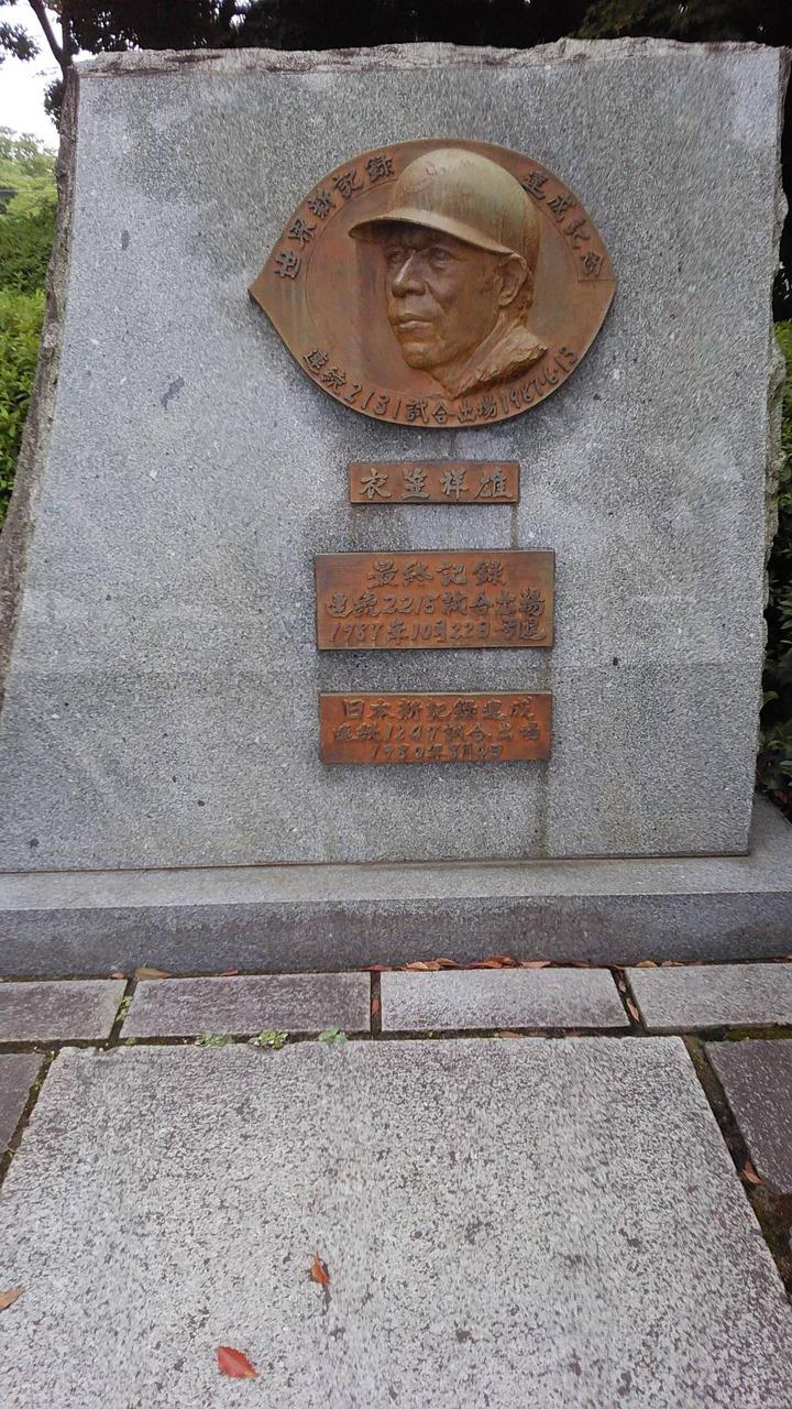 広島観光123