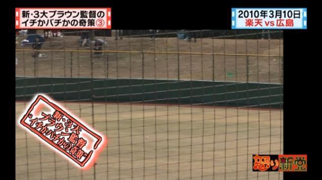 20130724怒り新党146