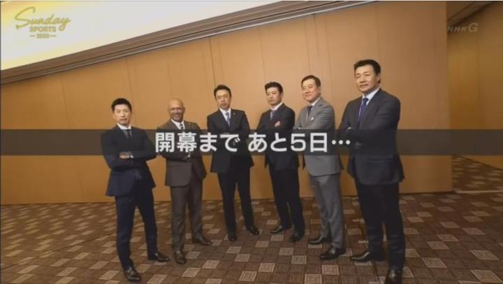 20190324セリーグ6監督本音!座談会123