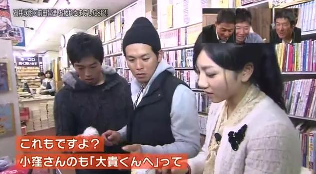 石井琢朗×前田智徳095