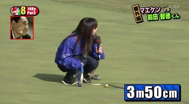 カープ選手会ゴルフ2014055