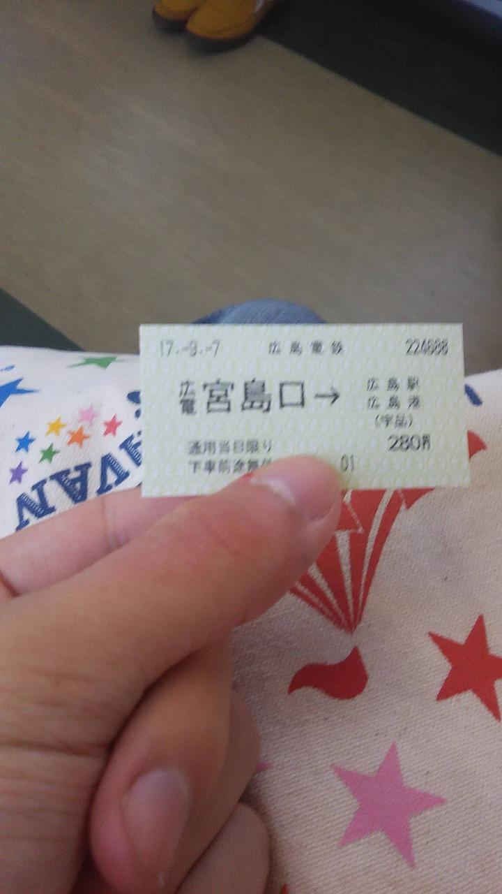 広島観光140