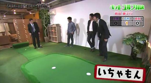 石井琢朗×前田智徳189