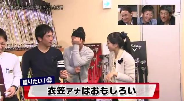石井琢朗×前田智徳136