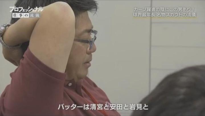20171225プロフェッショナル苑田聡彦49