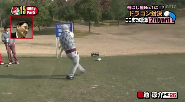 カープ選手会ゴルフ2014145