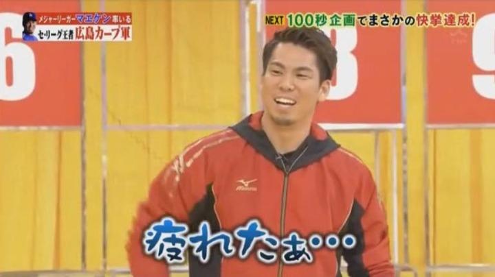 20180106炎の体育会TV548