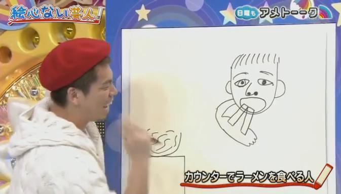 20180121アメトーーク絵心ない芸人76
