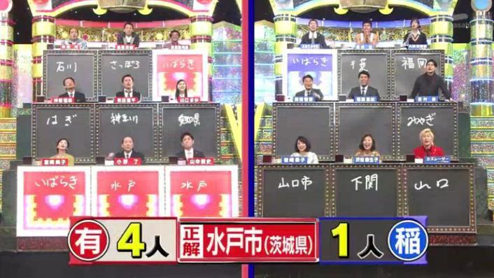 20170208ミラクル9前田&稲葉71