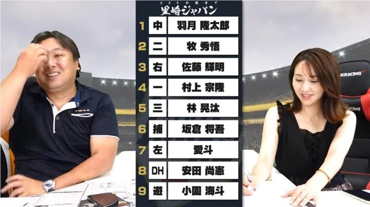 里崎U24侍ジャパン1