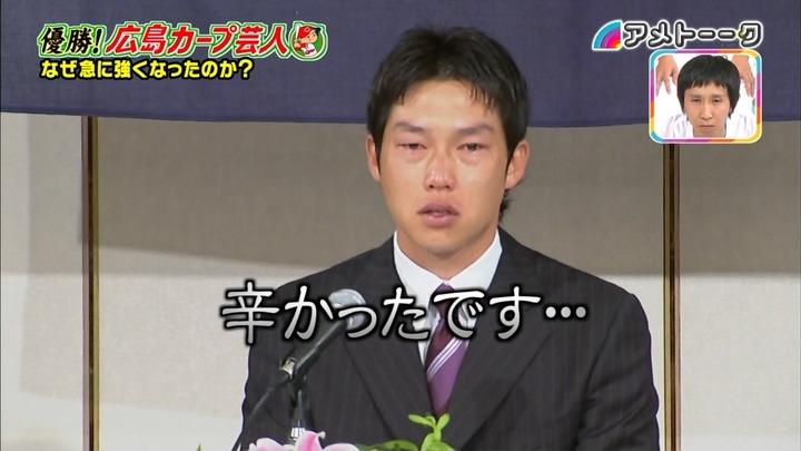 カープ芸人第三弾16
