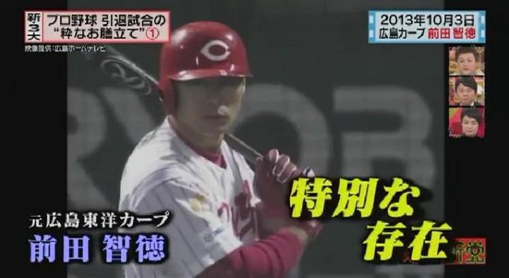 20151118 怒り新党前田引退試合006