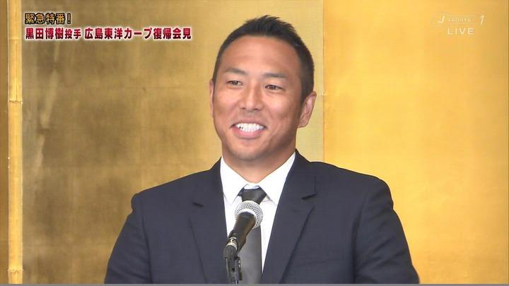 黒田復帰会見10