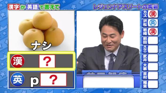 20170208ミラクル9前田&稲葉116