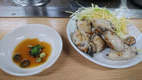 広島の食い物