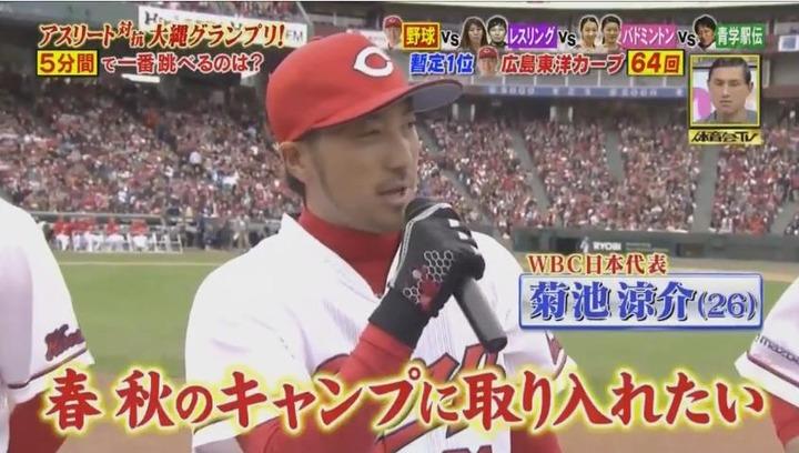 20170121炎の体育会TVカープ大縄跳び参戦117