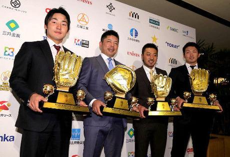 2016ゴールデングラブ賞4