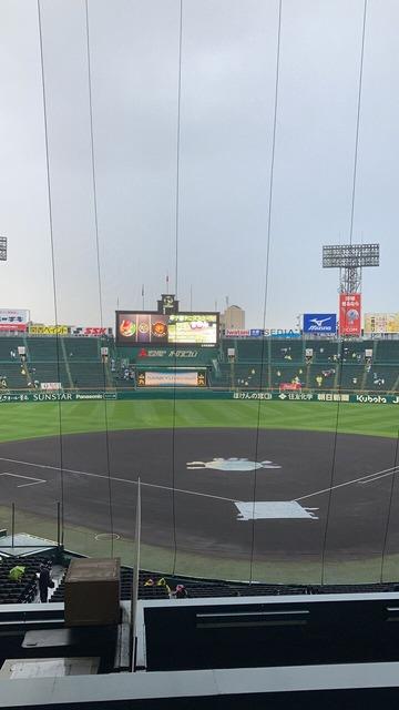 20210413阪神戦雨天中止1