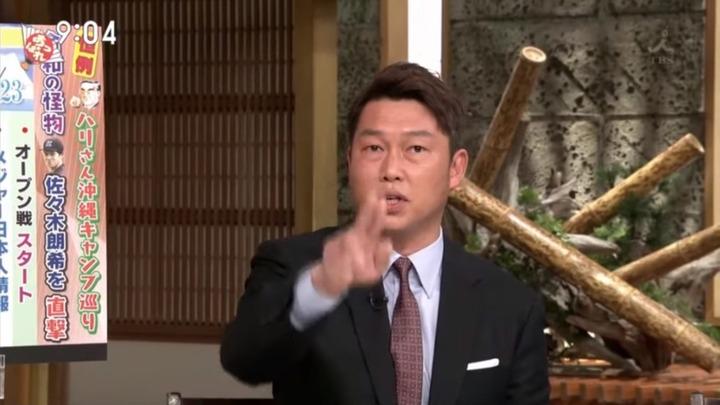 20200223サンモニ新井さん021