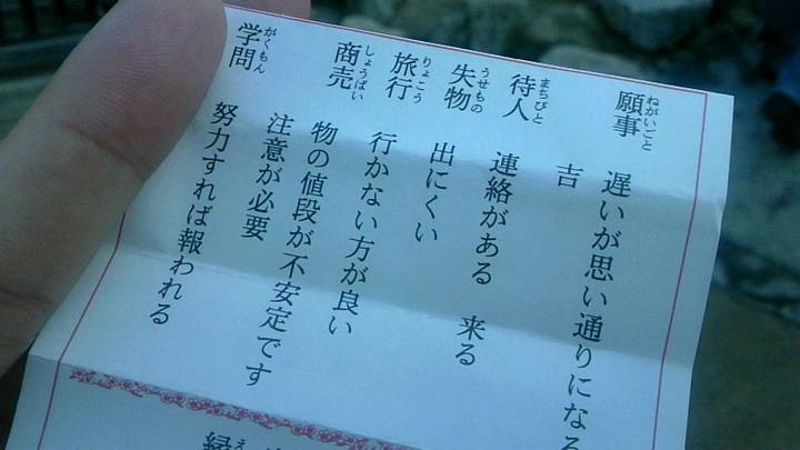 広島観光478