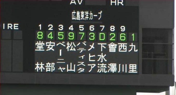 20170223起亜戦1