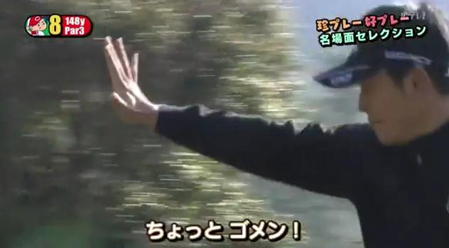 カープ選手会ゴルフ2014100