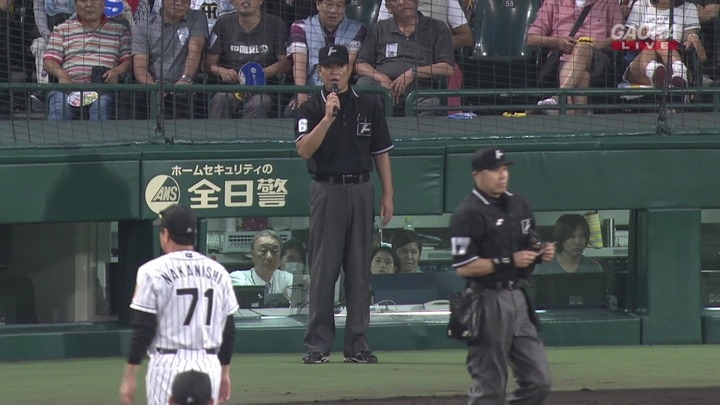 田中幻のホームラン2