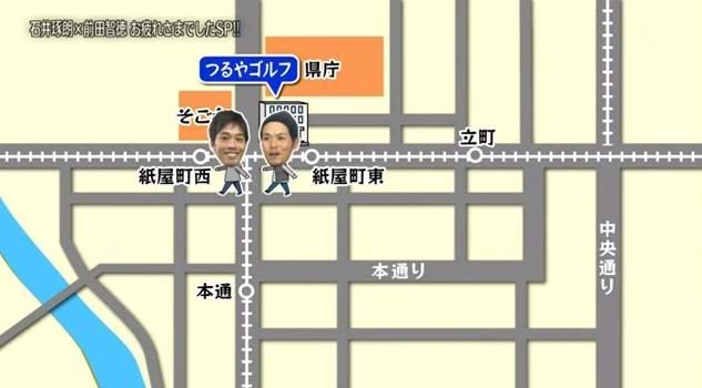 石井琢朗×前田智徳107