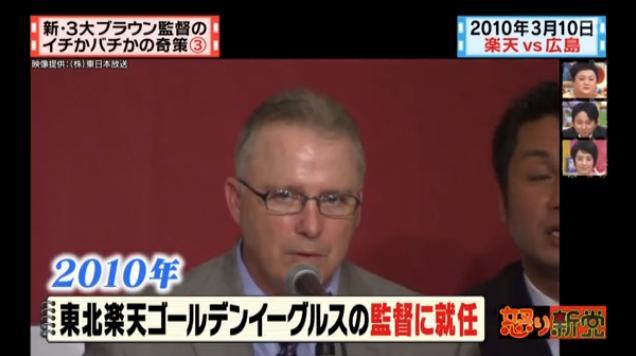 20130724怒り新党121